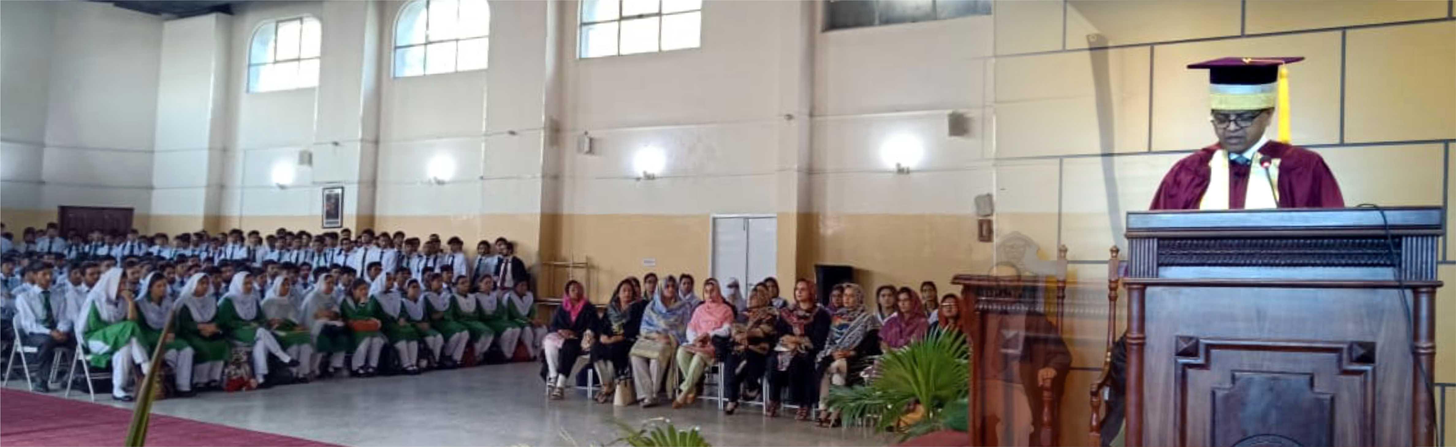 Edwardes College Peshawar | ECP